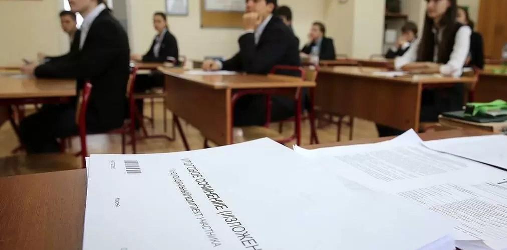 В Минпросвещения отказались вводить обязательный ЕГЭ по иностранному языку