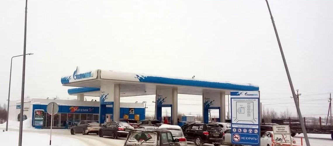Югра вошла в 15 регионов России с самым доступным бензином