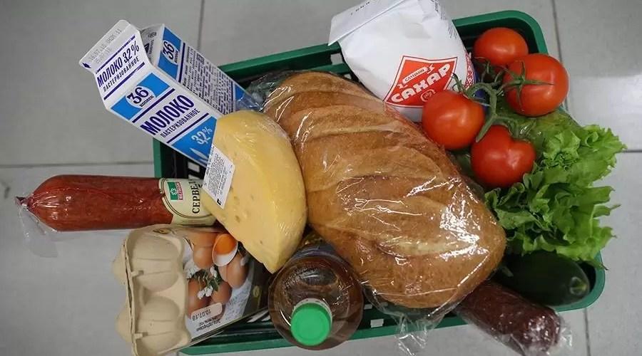 Россияне могут получить продовольственную помощь от государства.