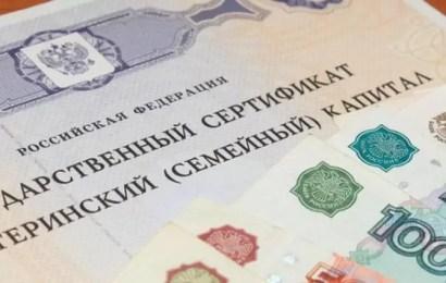 Более 153 млн рублей маткапитала направили югорчане на образование детей в прошлом году