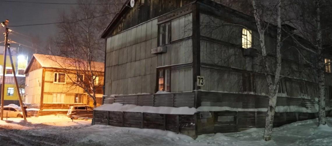 На снос аварийного жилья в Югре выделят больше 2 миллиардов рублей