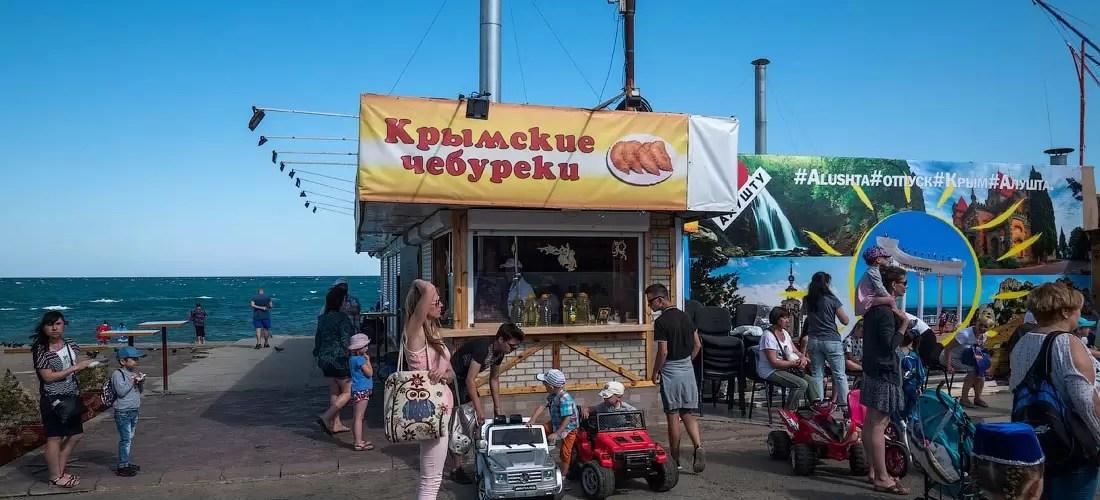 Отдых на российских курортах рекордно подорожает