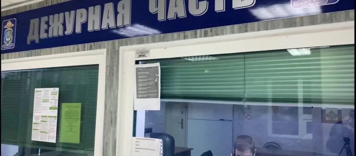 Сводка преступлений и происшествий, зарегистрированных в дежурной части ОМВД по г. Нефтеюганску