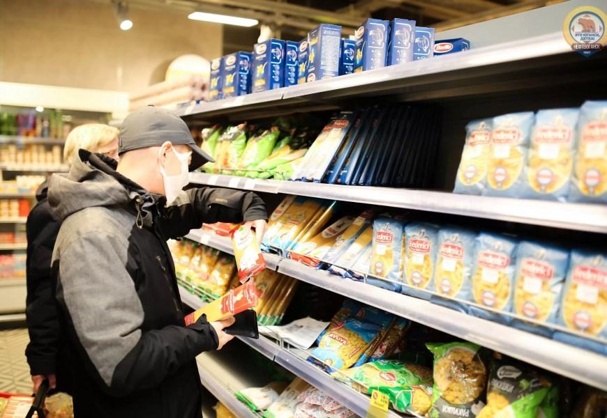 В России подорожали некоторые продукты
