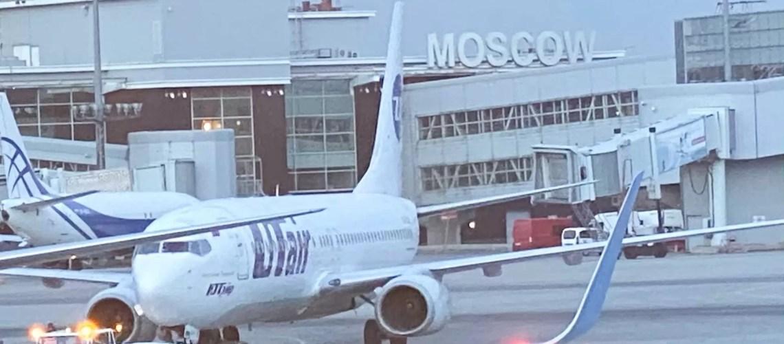 Онищенко предложил закрыть авиасообщение с Турцией на всё лето
