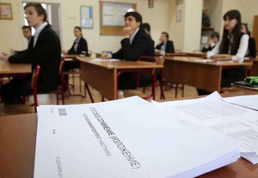 В Югре выпускники напишут итоговое сочинение
