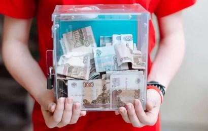 В Югре благотворительность станет прозрачнее