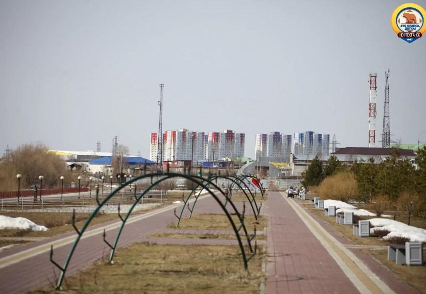 В Югре разработают 15-летний план развития