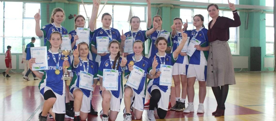 первенство ХМАО-Югры по баскетболу среди девушек до 15 лет