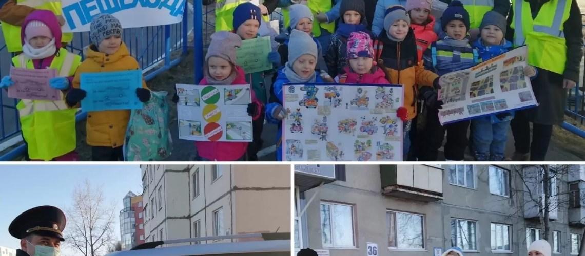 """Сотрудники Нефтеюганской Госавтоинспекции совместно с воспитанниками МБОУ """"Школа развития N 24"""" и родителями провели профилактическую акцию """"На дороге дети, они в приоритете""""."""