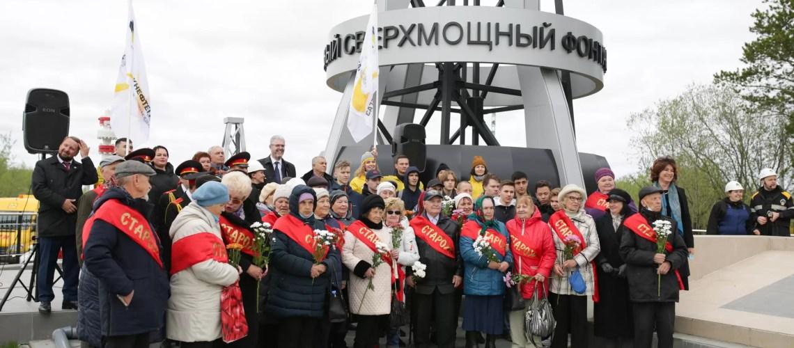 «Годовщина первой отправки промышленной нефти Усть-Балыка»