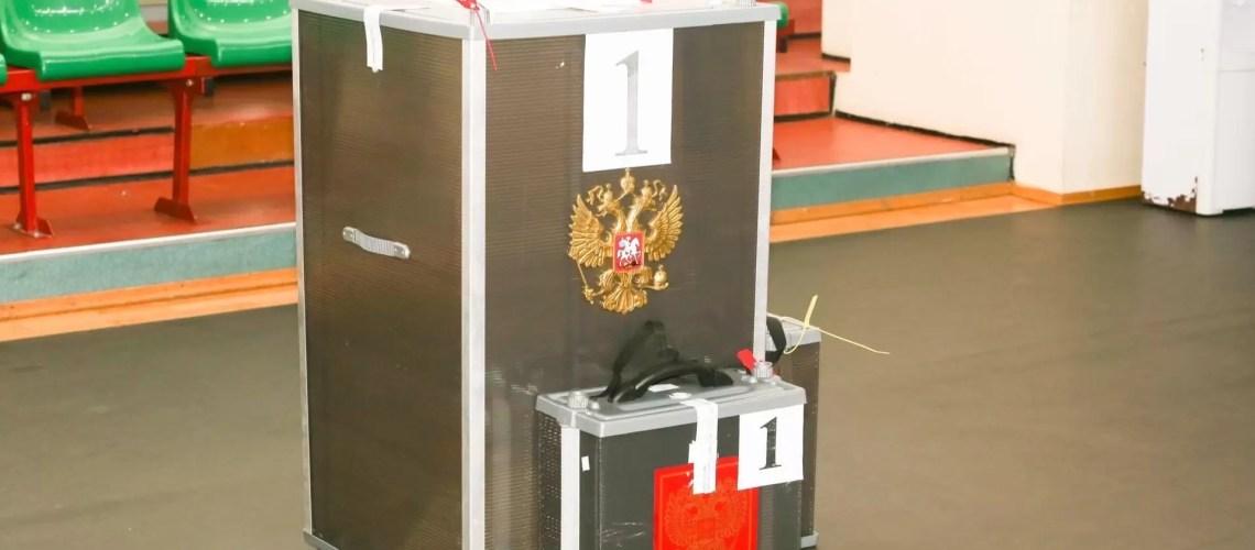 30 мая будут работать 32 избирательных участка