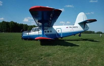 Самолёт «ЮТэйр» совершил жесткую посадку в Тюменской области