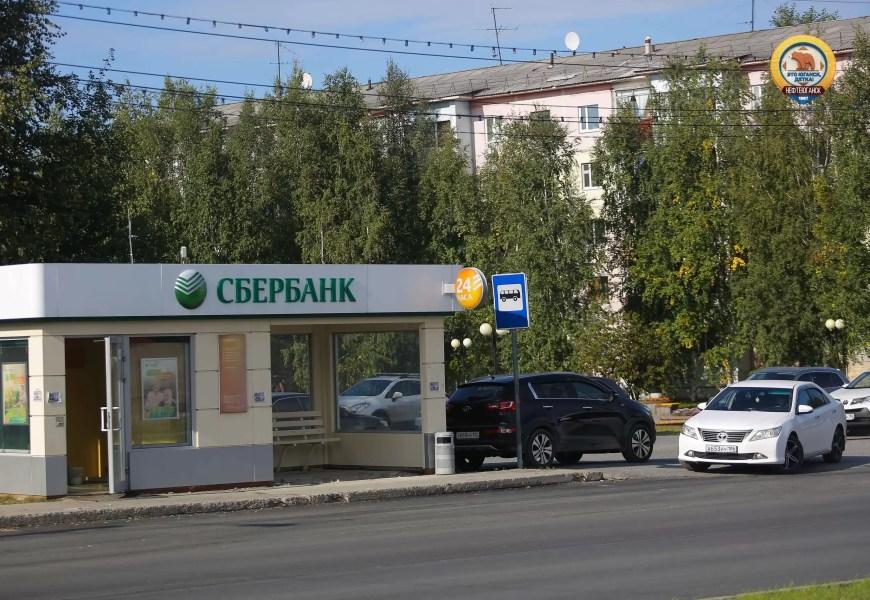 С 1 июля банковские карты россиян попадут под налоговый контроль