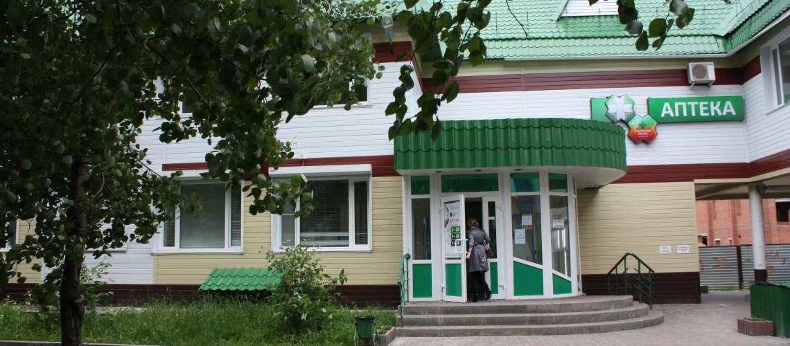 В России могут расширить перечень заболеваний, при которых бесплатно выдают лекарства
