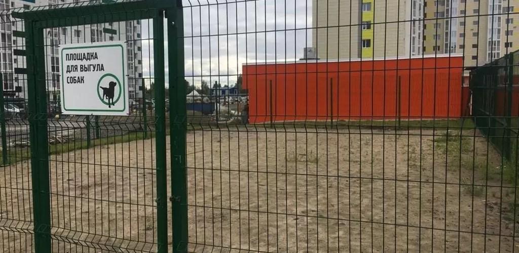 Площадки для дрессировки собак появятся в Нефтеюганске