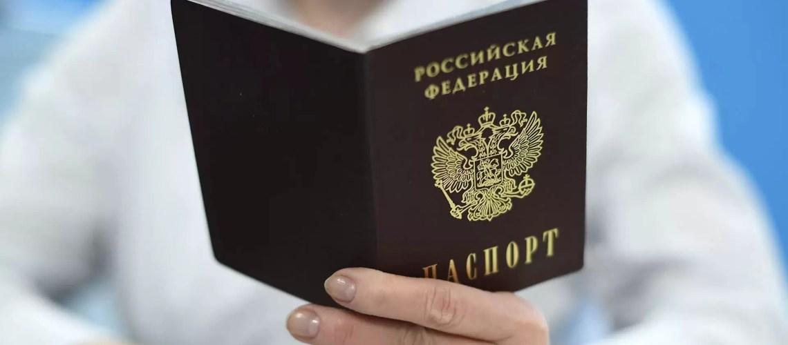 В российские паспорта хотят добавить новую графу