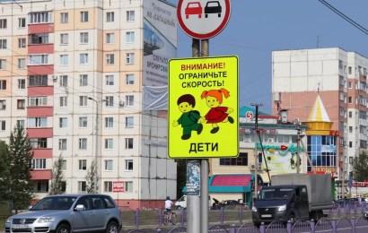 """Окружная акция """"Внимание – дети!"""""""