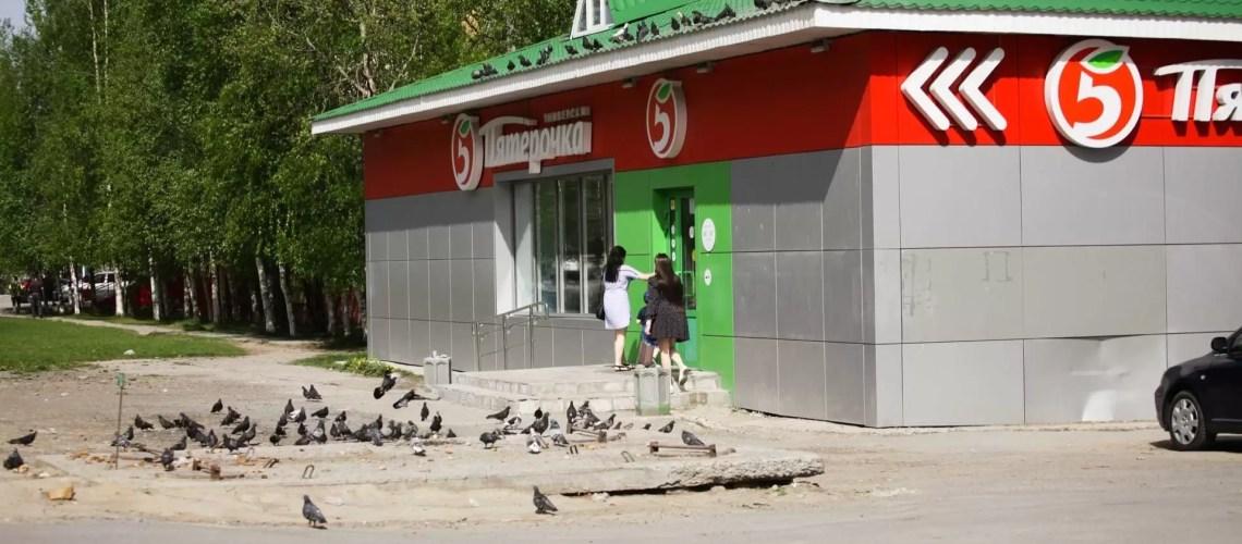 ФАС проверяет «Магнит», «Ленту», «Пятерочк»у и другие магазины из-за роста цен
