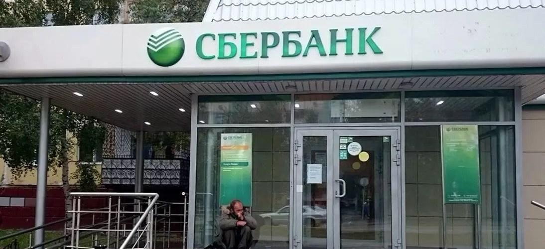 Жители ХМАО возглавляют ТОП регионов с самыми крупными долгами перед банками
