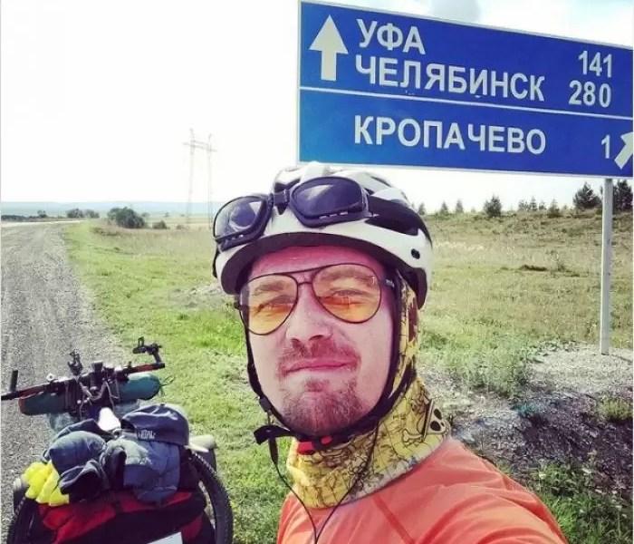 Югорчанин отправился в вояж до Уфы на велосипеде