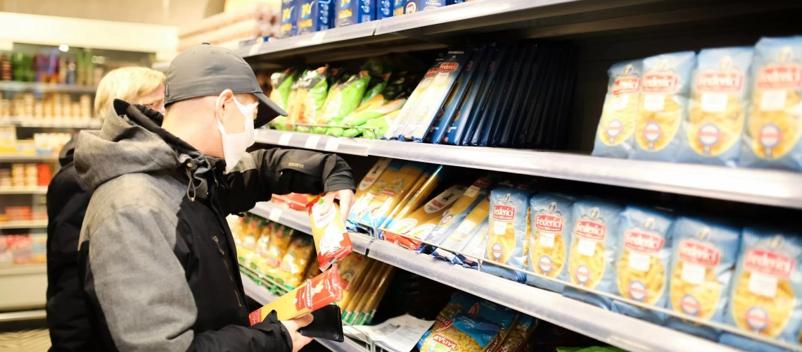 Сахар включили в перечень сельхозпродукции для государственных интервенций