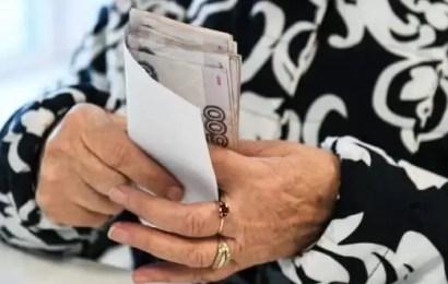 Пенсионеры в России получат дополнительные выплаты ко Дню пожилого человека 1 октября