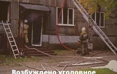 Возбуждено уголовное дело по факту гибели людей в г. Нефтеюганске