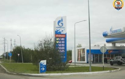 Кабмин исключил риски сильного повышения цены бензина этой осенью