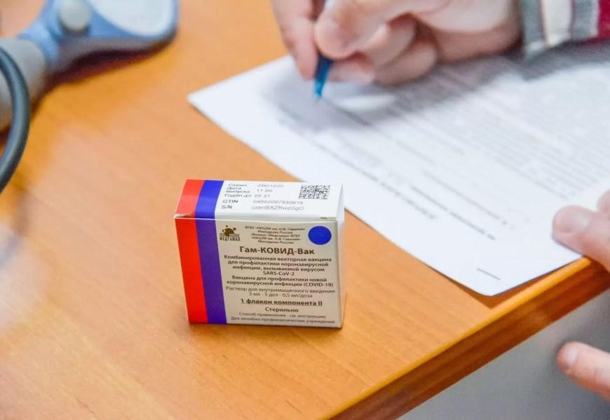 В России будут определять наличие или отсутствие коронавируса в течение часа