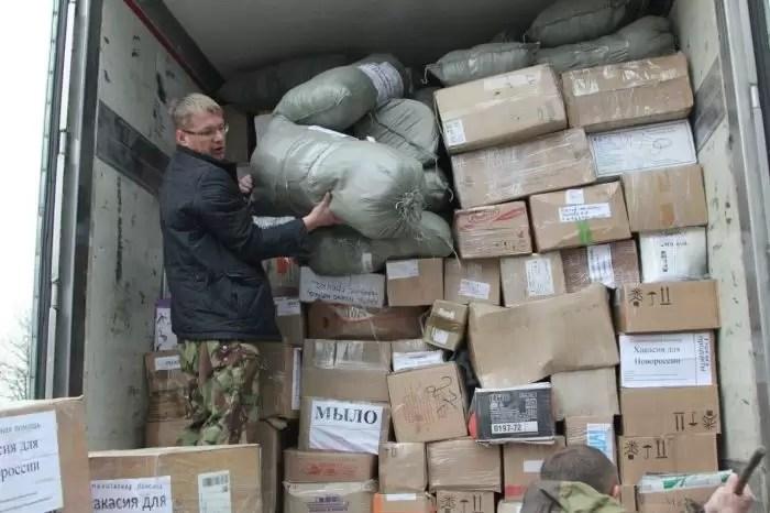 Югорчанам предлагают помочь в сборе гуманитарной помощи для сирийцев