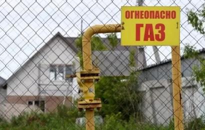 В РФ вступили в силу новые правила подключения участков к газу