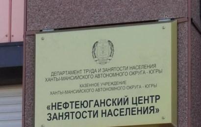 Размер максимального пособия по безработице вырастет в 2022 году до 12 792 рублей