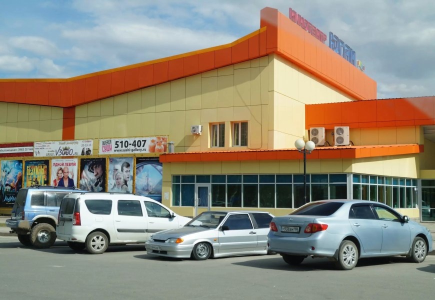 РБК: в России цены на билеты в кино достигли максимума за шесть лет