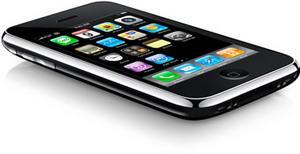 iphone20080711.jpg