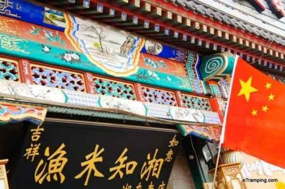 beijing-china-7