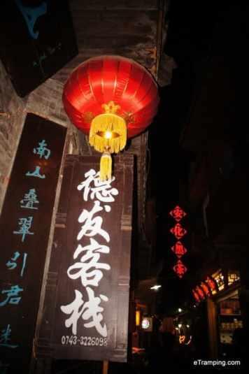 fenghuang-29