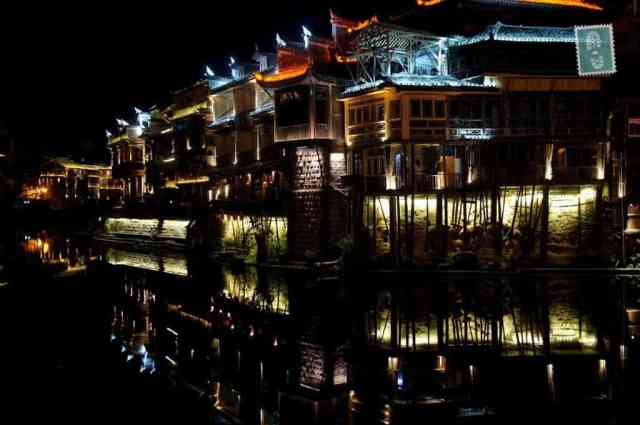 Fenghuang city, Hunan, China at night