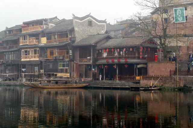 Fenghuang city, Hunan province, China