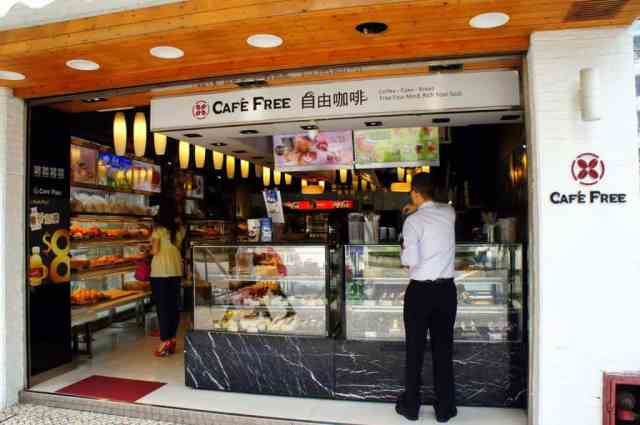 Our favorite bakery called Cafe Free where you can pick up some delicious cakes and have them with a nice cup of coffee or tea