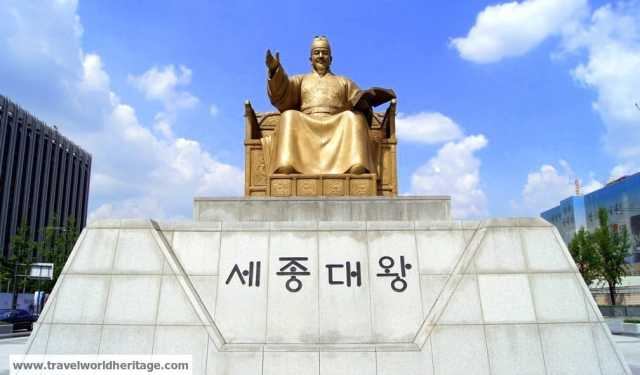 Statues of Sejong and Yi