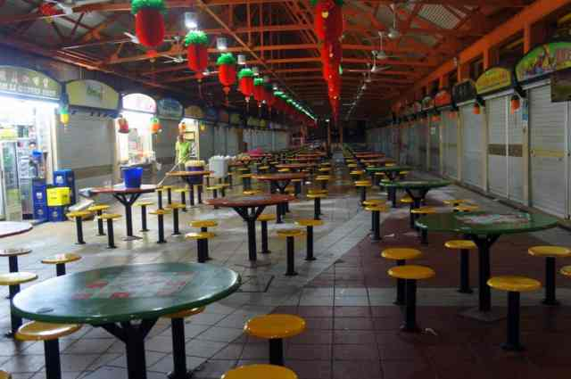 Inside the Maxwell Hawker Center
