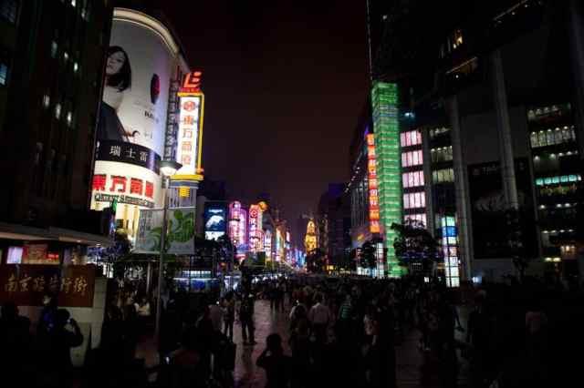 2010-10-19 NanjingLu-002