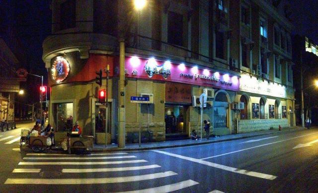 ShanghaiLaoLaoOutside