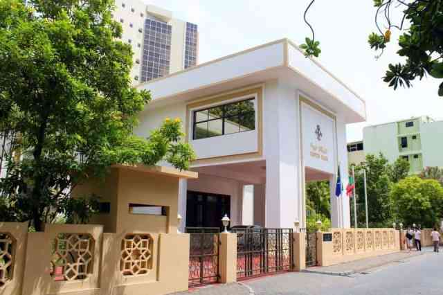 Maldives' People's Majlis