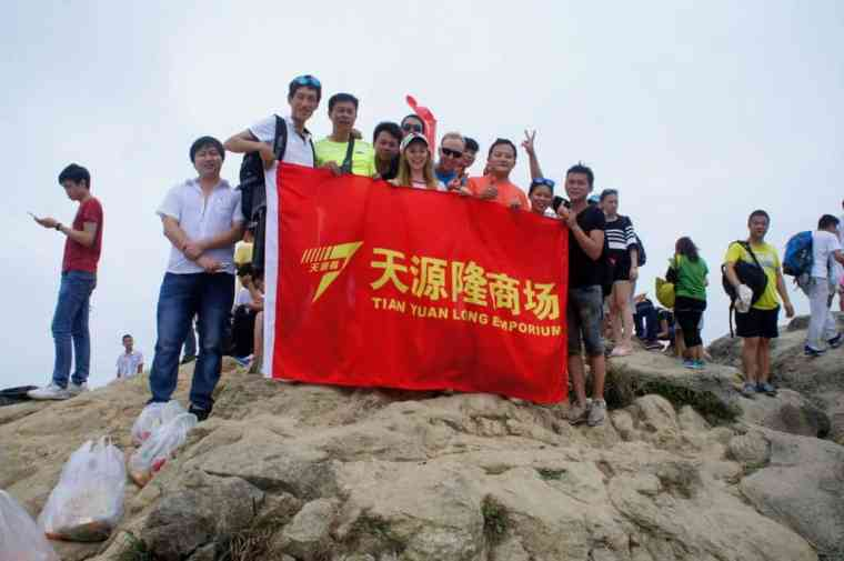 on top of Wutong Mountains, Shenzhen
