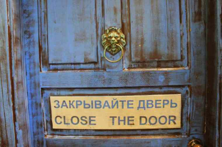 Door in Trinity Hostel