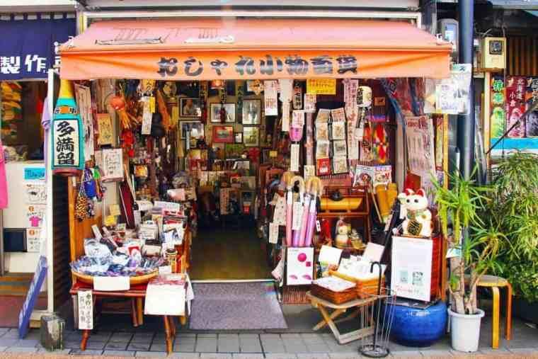 Shop in Tokyo