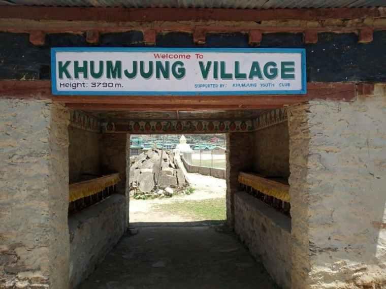 Khumjung Village entrance