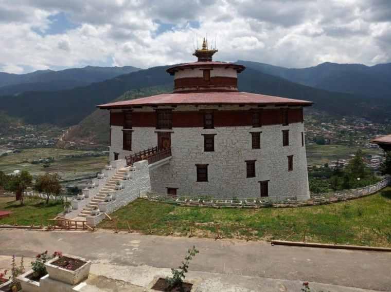 Bhutan National Museum Watchtower
